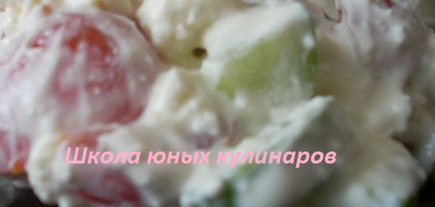 Самый простой салат из брынзы и помидоров