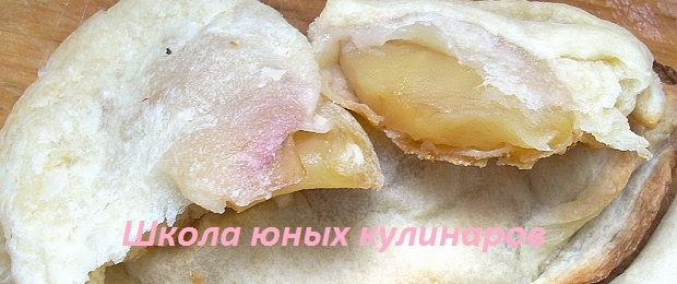 Простые конвертики с яблоками из замороженного слоеного дрожжевого теста