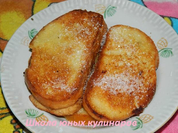 Простые гренки из хлеба с вареньем