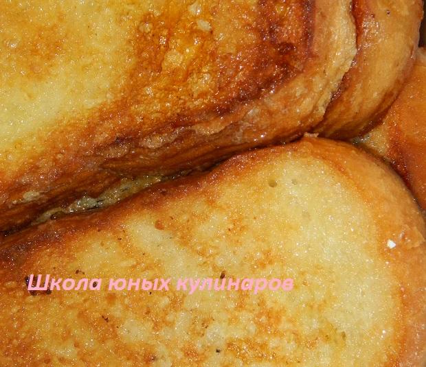 Как приготовить гренки из хлеба с вареньем?