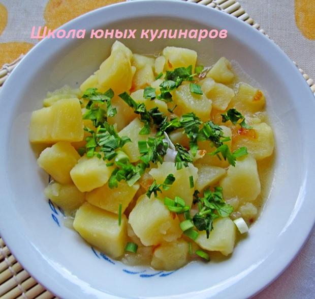 тушеный картофель с луковой поджаркой