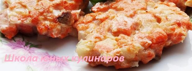 Простые рубленные котлеты из рыбы (горбуши)