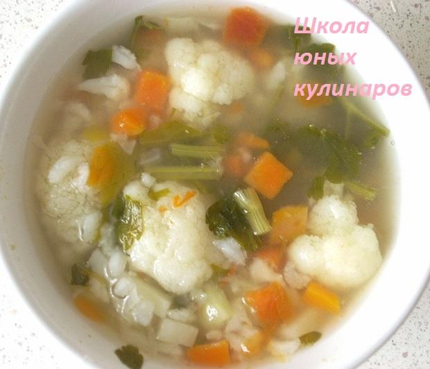 Диетический постный суп из цветной капусты