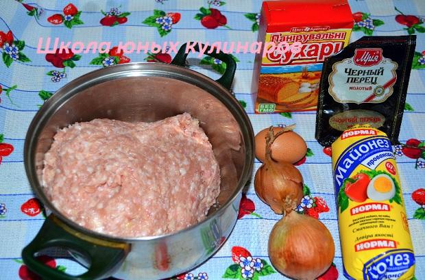 рецепты котлет из куриного фарша с майонезом