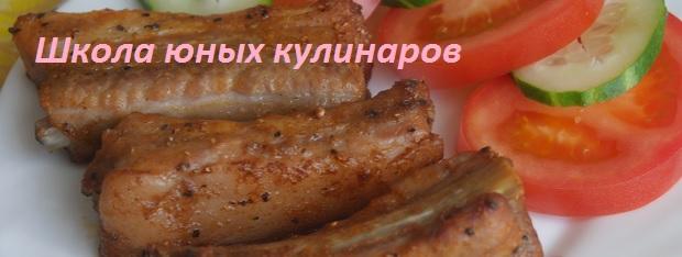 Простые свиные ребрышки в маринаде. Рецепт с фото