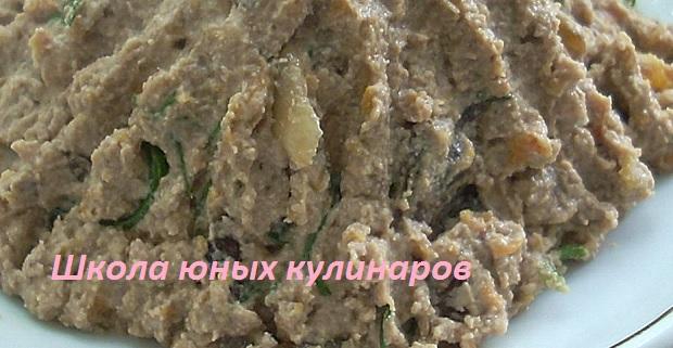 Простой паштет из куриной печени. Рецепт с фото