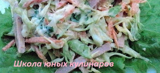 Простой салат с сосисками и корейской морковкой готов. Рецепт с фото