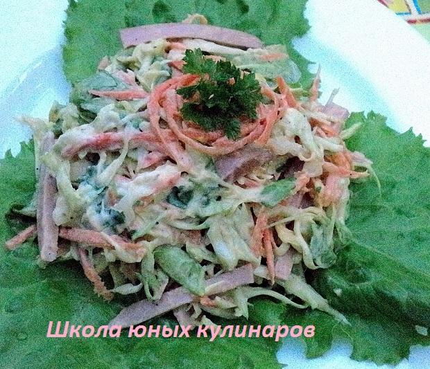 салат с сосисками и корейской морковкой
