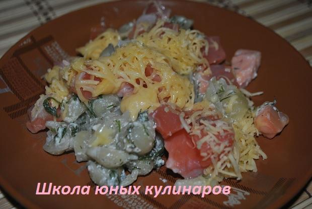 макароны с лососем