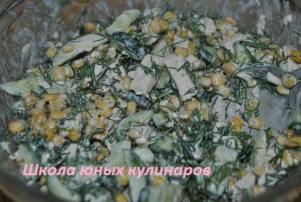 куриный салат с перепелиными яйцами