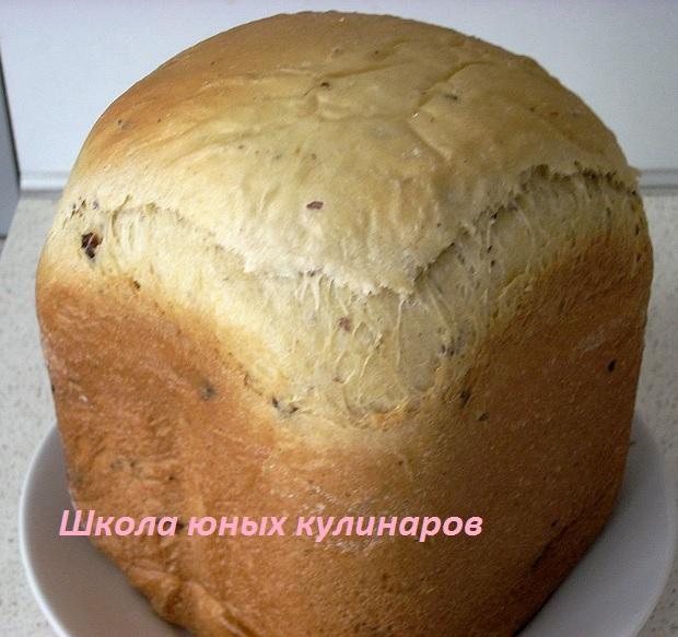 сдобный хлеб с изюмом в хлебопече