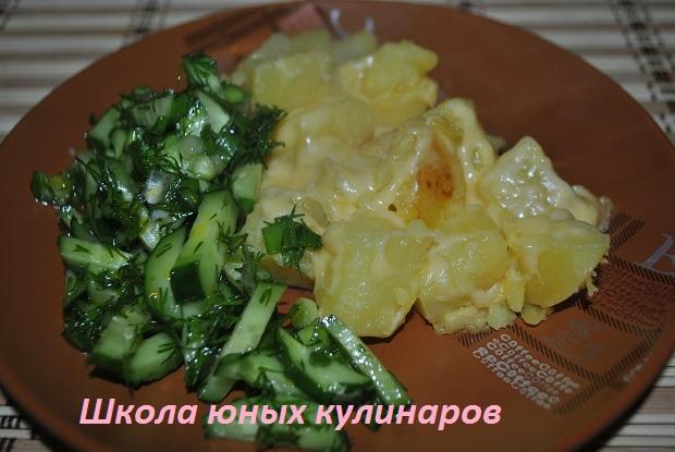 соте из картофеля с зеленым салатом