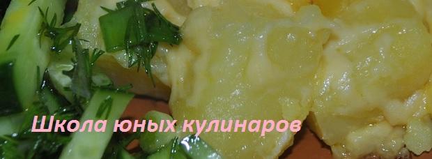 Простое соте из картофеля с зеленым салатом. Рецепт с фото
