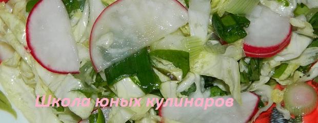 Простой диетический салат из щавеля