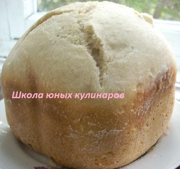 Простой французский хлеб в хлебопечке. Рецепт с фото