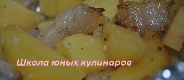 Картофель в фольге с салом. Рецепт с фото