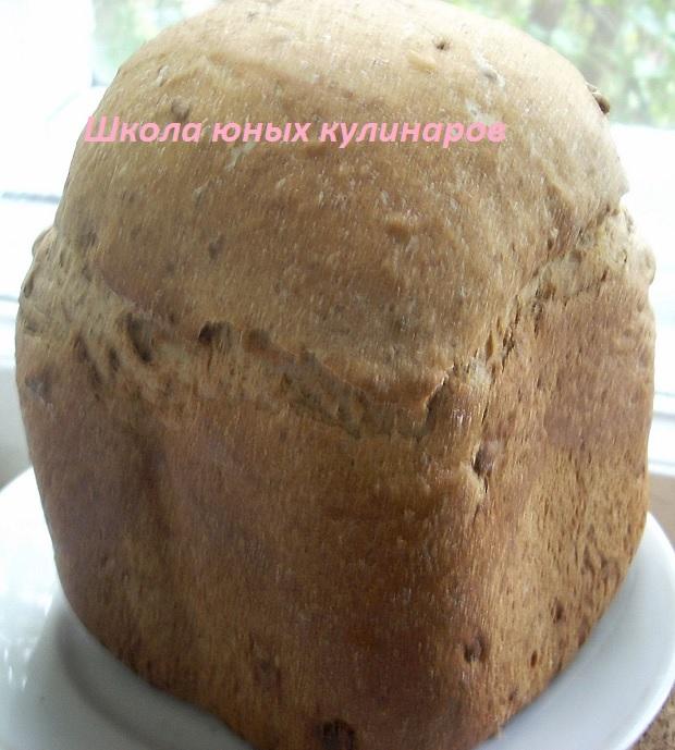 Простой пшеничный хлеб с отрубями в хлебопечке. Рецепт с фото
