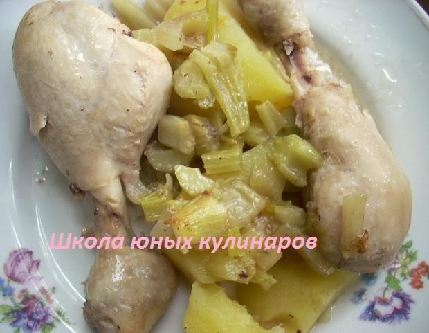 Курица с сельдереем и картошкой