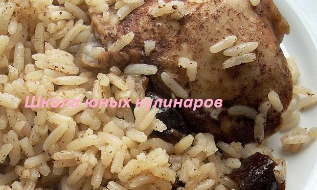 Простой плов с курицей с черносливом, изюмом и корицей (в мультиварке). Рецепт с фото