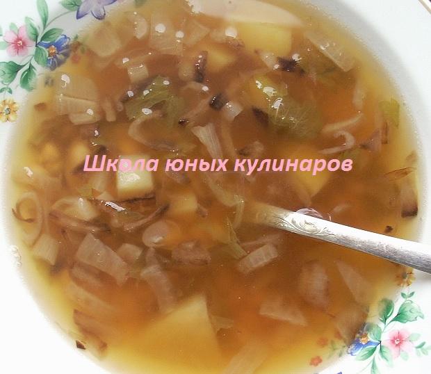 простой овощной суп постный рецепт с фото