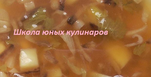 Простой постный фасолевый суп. Рецепт с фото
