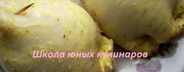 Простые фаршированные кальмары с рисом и овощами в духовке. Рецепт с фото