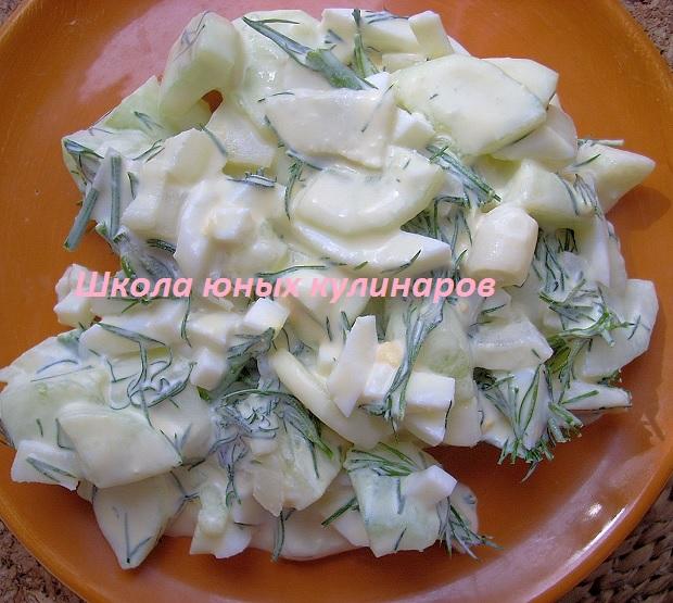 Простой салат: огурец, яйцо, лук. Рецепт с фото