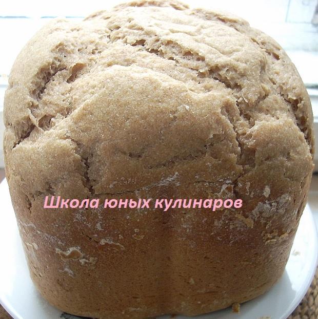 Простой ржаной хлеб в хлебопечке на кефире и молочной сыворотке