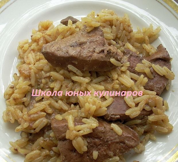 Простая индюшачья печень с рисом в соевом соусе в мультиварке