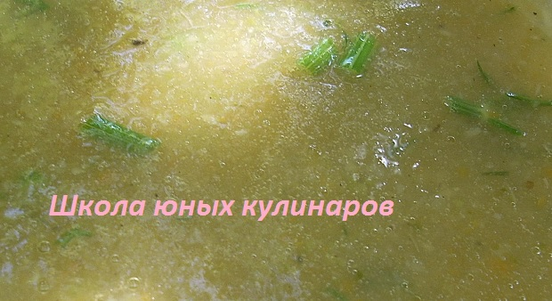 Простой суп-пюре из кочерыжек брокколи. Рецепт с фото