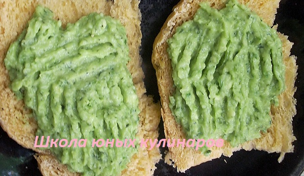 соус из авокадо гуакамоле