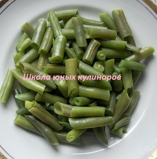 Как сварить зеленую фасоль на пару?