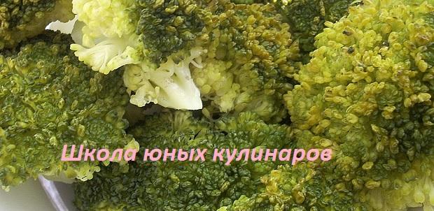 Как готовить брокколи на пару? Рецепт с фото