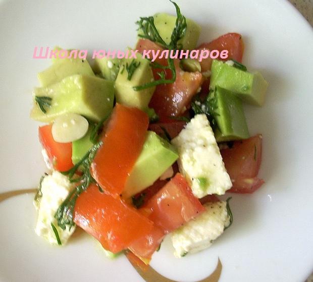 салат из авокадо, помидор и мягкого сыра