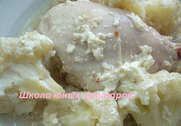 Простые куриные голени в кефире с цветной капустой. Рецепт с фото