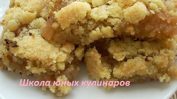 Простой пирог с яблоками из песочного теста крошками