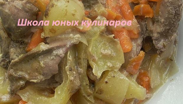 Простая куриная печень тушеная в сметане с овощами. Рецепт с фото