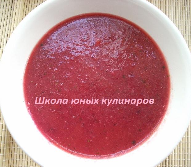 Простой свекольный суп-пюре готов