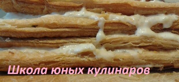 Простой торт с бананами из готового слоеного теста