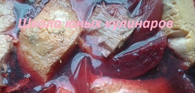 Простой заливной сазан в мультиварке с овощами (свеклой и морковкой)