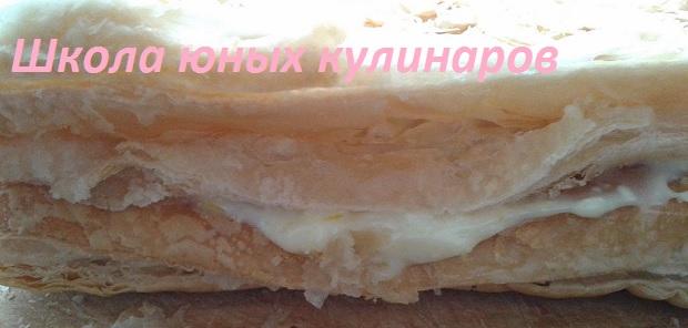 торт Наполеон: рецепт с фото
