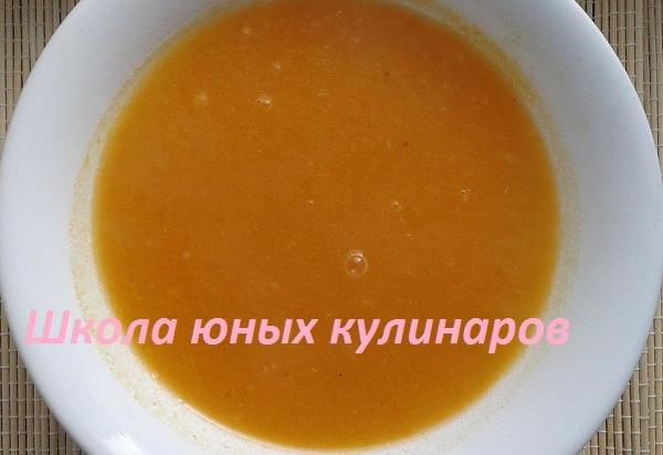 тыквенный постный суп-пюре