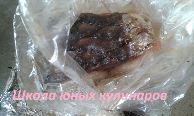 Филе сазана, запеченное в рукаве