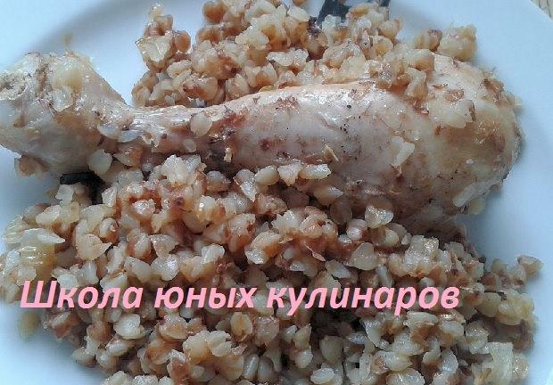 тушеные с гречкой куриные голени