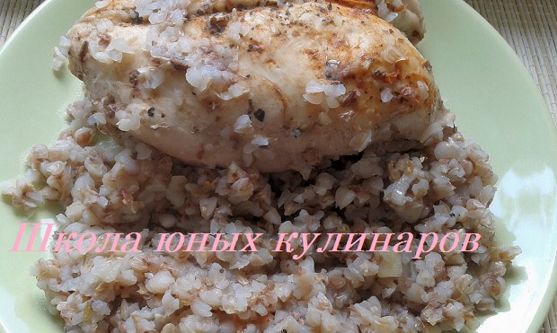гречка и куриная грудка, приготовленные в мультиварке