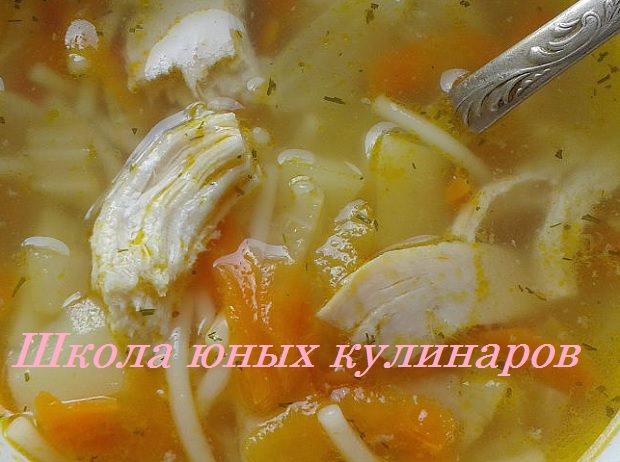 суп на курином бульоне с вермишелью и картофелем