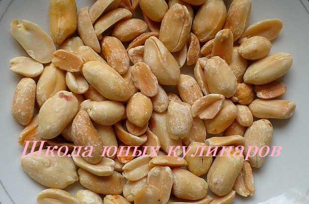 арахис, поджаренный в духовке