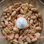 арахис в блендере