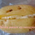 картошка со сливочным маслом и солью для запекания в духовке