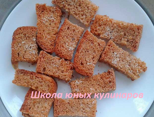 сухари из ржаного хлеба в духовке